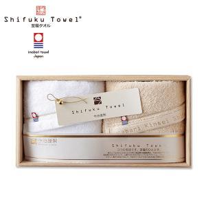 今治謹製 至福タオル タオルセット(SH2430) 今治タオル honpo-online