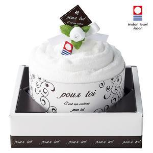 プルトワ ホワイトケーキタオル(PT-30100)|今治タオル|honpo-online