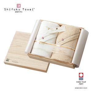 引出物 内祝い|今治謹製  至福タオル タオルセット(SH2470)|引き出物 結婚祝い 内祝い お祝い プレゼント|honpo-online
