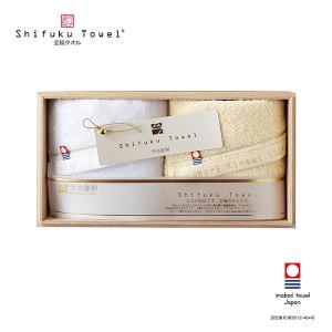 引出物 内祝い|今治謹製  至福タオル タオルセット(SH2430)|引き出物 結婚祝い 内祝い お祝い プレゼント|honpo-online