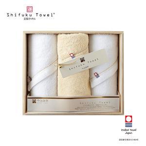 引出物 内祝い|今治謹製  至福タオル タオルセット(SH2440)|引き出物 結婚祝い 内祝い お祝い プレゼント|honpo-online