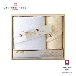 引出物 内祝い|今治謹製  至福タオル タオルセット(SH2450)|引き出物 結婚祝い 内祝い お祝い プレゼント|honpo-online