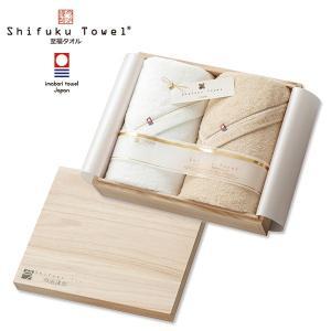 今治謹製 至福タオル タオルセット (SH2470)|honpo-online