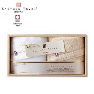 今治謹製 至福タオル タオルセット (SH2430)|honpo-online