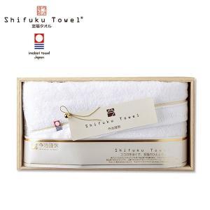 今治謹製 至福タオル バスタオル1枚/ホワイト (SH2435)|honpo-online