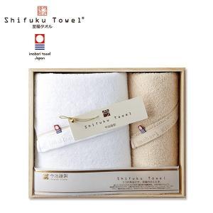 今治謹製 至福タオル タオルセット (SH2450)|honpo-online