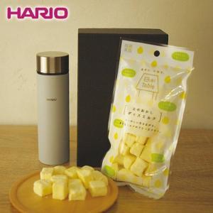 ハリオ HARIO|スティックボトル140ml + 美瑛選果 丘のおかし(ダイスミルク) セット|ギフトBOX入り |ミニボトル 水筒 ミニ コンパクト|honpo-online