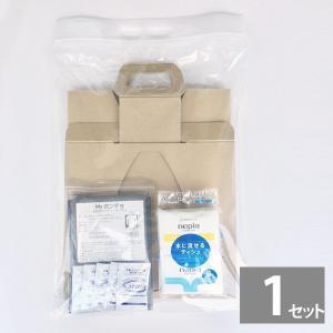 簡易トイレ スマートレット Lサイズ(5回分)|honpo-online