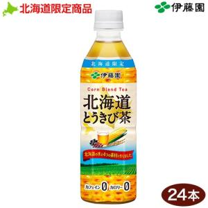 伊藤園 北海道とうきび茶(500ml)×24本|honpo-online