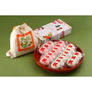 お誕生餅セット(紅白あん餅20個入り 小分け リュック付き) 一升餅 紅白餅 背負い餅 北海道産もち米使用|honpo-online