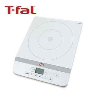 鍋の季節 T-fal IH調理器 デイリーIH ホワイト honpo-online