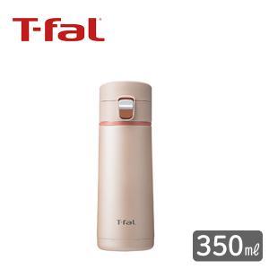 SALE|T-fal クリーンマグ ステンレス真空マグボトル 350ml(シャンパン)|新生活 マイボトル 水筒|honpo-online