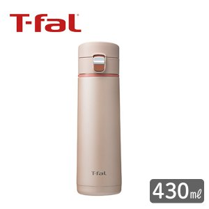 SALE|T-fal クリーンマグ ステンレス真空マグボトル 430ml(シャンパン)|新生活 マイボトル 水筒|honpo-online