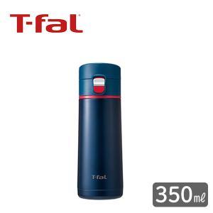 SALE|T-fal クリーンマグ ステンレス真空マグボトル 350ml(マリン)|新生活 マイボトル 水筒|honpo-online
