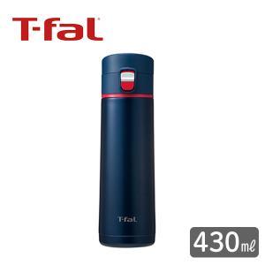 SALE|T-fal クリーンマグ ステンレス真空マグボトル 430ml(マリン)|新生活 マイボトル 水筒|honpo-online