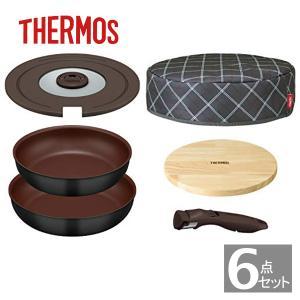 母の日 ギフト|サーモス THERMOS|取っ手のとれるフライパン6点セット(KFA-SET6/ブラック)|保温カバー 木製プレート 26cm 28cm|honpo-online