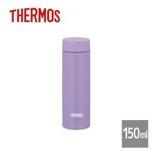 サーモス THERMOS|真空断熱ポケットマグ 0.15L パープル(JOJ-150-PL)|水筒 ステンレスマグ マイボトル|honpo-online