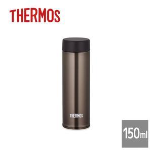 サーモス THERMOS|真空断熱ポケットマグ 0.15L ブラウン(JOJ-150-BW)|水筒 ステンレスマグ マイボトル|honpo-online