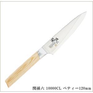 関孫六 包丁 10000CL ペティーナイフ 120mm 貝印 AE5251 日本製 KAI|honpo-online