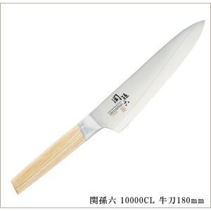関孫六 包丁 10000CL 牛刀 180mm 貝印 AE5255 日本製 KAI|honpo-online