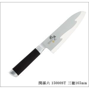 関孫六 包丁 15000ST 三徳包丁 165mm 貝印 AE5300 日本製 KAI|honpo-online