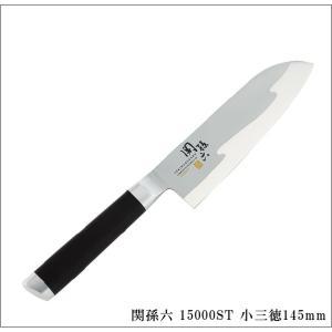 関孫六 包丁 15000ST 小三徳包丁 145mm 貝印 AE5301 日本製 KAI|honpo-online