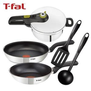 数量限定|T-fal IH 圧力鍋/フライパン セットF/5点セット(フライパン20cm・26cm/片手圧力鍋/ターナー/レードル)|IH使用OK|おうち時間 新生活|honpo-online