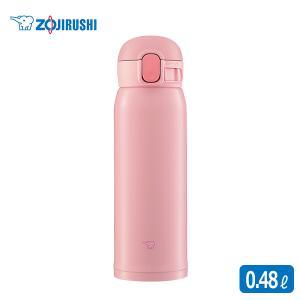 象印 ZOJIRUSHI|ステンレスマグ TUFF 0.48L <ピーチピンク/ワンタッチマグ>(SM-WA48-PA) シームレスせん|ステンレス ボトル マイボトル 水筒|honpo-online