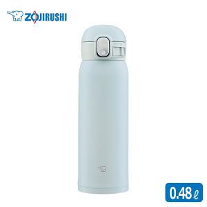 象印 ZOJIRUSHI|ステンレスマグ TUFF 0.48L <アイスグレー/ワンタッチマグ>(SM-WA48-HL) シームレスせん|ステンレス ボトル マイボトル 水筒|honpo-online