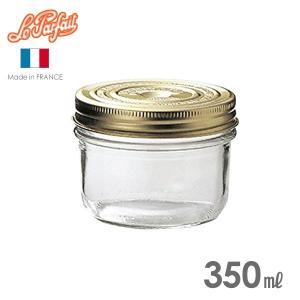 ル・パルフェ ダブルキャップキーパー 350ml (ND-2321) le parfait|honpo-online