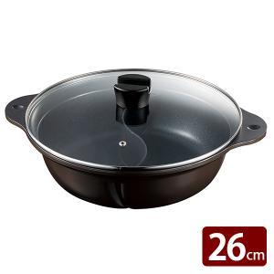 ビストロメゾン マーブルダイヤモンドコート IH対応 ガラス蓋つき二食鍋(26cm)||honpo-online