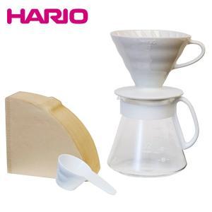 ハリオ HARIO V60セラミックドリッパー02セット XVDD-3012W honpo-online