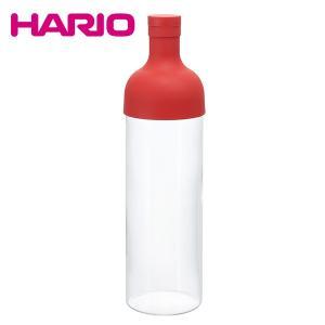 ハリオ HARIO フィルターインボトル 750ml (レッド) FIB-75-R|honpo-online