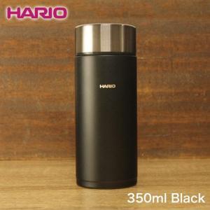 ハリオ HARIO|スティックボトル350(350ml/ブラック) (SSB-350-B)|ミニボトル 水筒 ミニ コンパクト|honpo-online