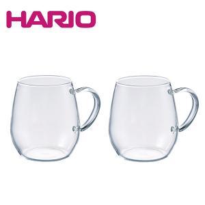 ハリオ HARIO ラウンドマグ2個セット RDM-1824(熱湯OK/電子レンジOK/食洗機OK)|honpo-online