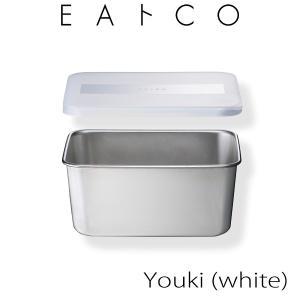 EAトCO Youki W|イイトコ ヨウキ(ホワイト)|フードコンテナー|honpo-online
