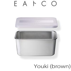 EAトCO Youki B|イイトコ ヨウキ(ブラウン)|フードコンテナー|honpo-online