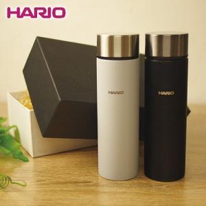 ハリオ HARIO|スティックボトル140ml 2個セット(グレー/ブラック)|ギフトBOX入り (SSB-140)|ミニボトル 水筒 ミニ ポケット コンパクト|honpo-online