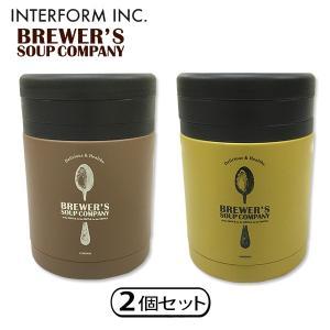 \SALE/インターフォルム ブルワーズ スープ&フードジャー 400ml 2個セット<イエロー(ND1602)/ブラウン(ND1603)><SS202012>|honpo-online