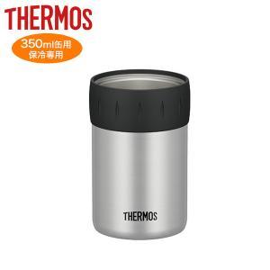 サーモス THERMOS|保冷缶ホルダー 350ml缶用 JCB-352(シルバー)|honpo-online