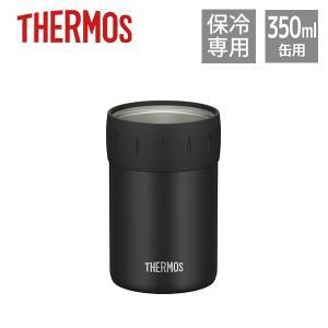 サーモス THERMOS|保冷缶ホルダー 350ml缶用 JCB-352(ブラック)|honpo-online