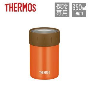 サーモス THERMOS|保冷缶ホルダー 350ml缶用 JCB-352(オレンジ)|honpo-online