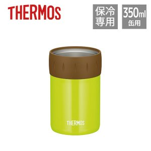サーモス THERMOS|保冷缶ホルダー 350ml缶用 JCB-352(ライムグリーン)|honpo-online