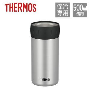 サーモス THERMOS|保冷缶ホルダー 500ml缶用 JCB-500(シルバー)|honpo-online