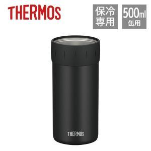サーモス THERMOS|保冷缶ホルダー 500ml缶用 JCB-500(ブラック)|honpo-online