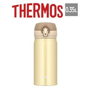 サーモス THERMOS|真空断熱 ケータイマグ 0.35L/クリーミーゴールド (JNL-353/4562344359931)丸洗いOK/水筒|honpo-online
