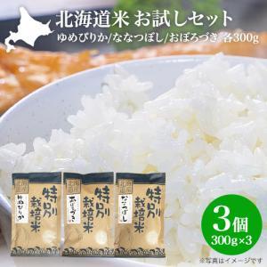北海道は全国でもトップクラスのお米の生産地です。 広大な大地と豊かな水で作られた北海道のお米は、おな...