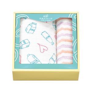 天使のガーゼ ミルクハートギフト(TE-1807/ピンク:フェイスタオル+タオルチーフ)|日本製|タオルギフト タオルセット 出産 内祝い お返し|honpo-online