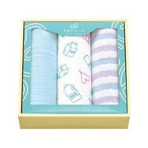 天使のガーゼ ミルクハートギフト(TE-3507/ブルー:フェイスタオル 3枚)|日本製|タオルギフト タオルセット 出産 内祝い お返し|honpo-online