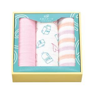 天使のガーゼ ミルクハートギフト(TE-3507/ピンク:フェイスタオル 3枚)|日本製|タオルギフト タオルセット 出産 内祝い お返し|honpo-online
